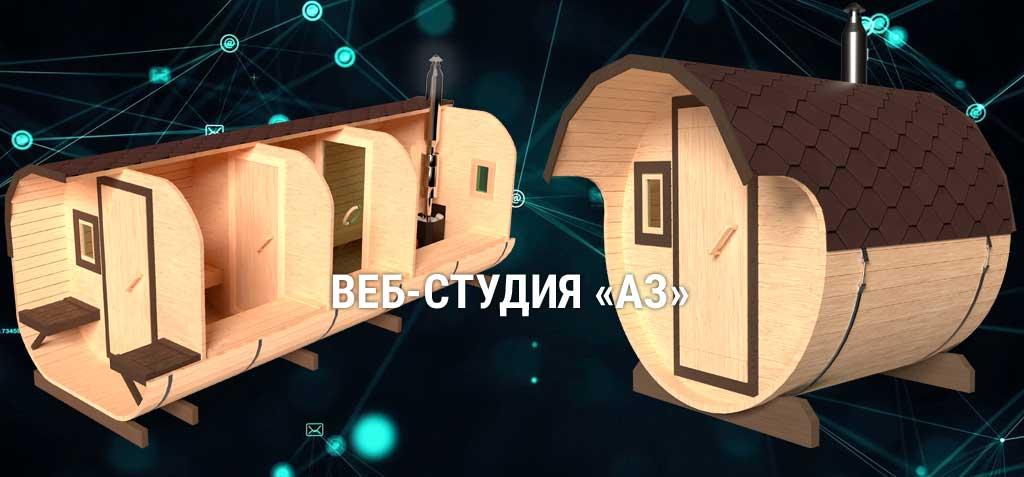 Визуализация 3D объектов для сайтов и презентаций
